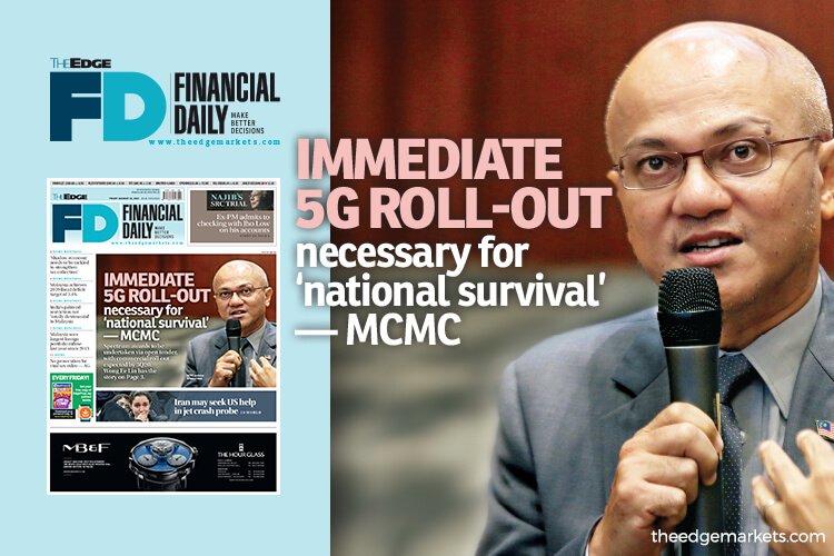 MCMC:为了国家前程 必须立即推出5G